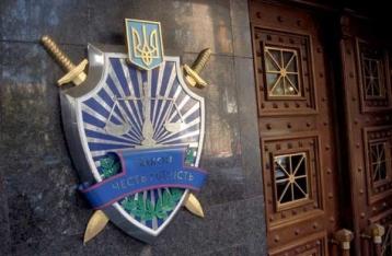 ГПУ отстранила Горбатюка от дела Януковича