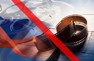 Госкино запретило еще 11 российских фильмов и сериалов
