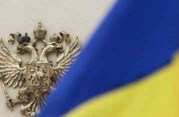 Украина и еще четыре страны присоединились к санкциям ЕС против России