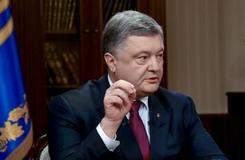 Порошенко: Украина в рейтинге Doing Business поднимется на 80-е место