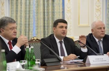 Гройсман обещает реформу таможни с 1 января 2017 года