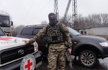 НВФ не пустили миссию Красного Креста к украинским заложникам