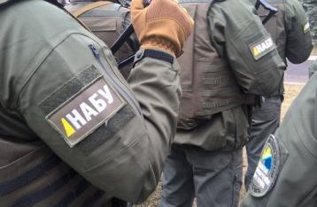 НАБУ задержало экс-директора «Укрзализнычпостача»