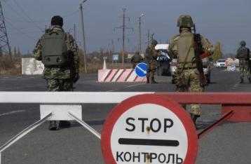 Из-за обстрела временно закрыт КПВВ «Майорское»