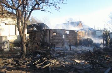 ОБСЕ призвала к разведению сил по всей линии фронта