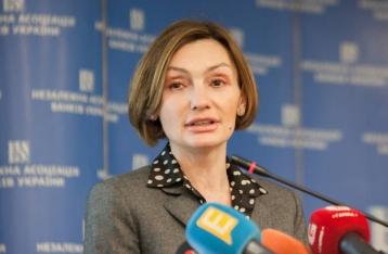 Полиция провела обыск в доме замглавы НБУ Рожковой