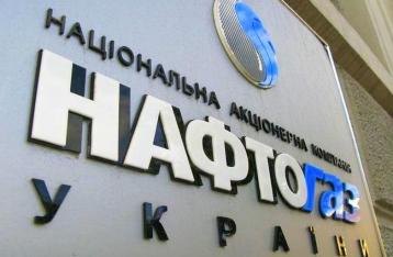 «Нафтогаз» оценил потери от расширения доступа «Газпрома» к газопроводу OPAL