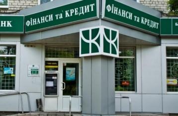 Суд арестовал фигуранта дела о махинациях в банке «Финансы и Кредит»