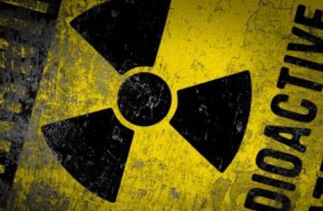 ООН инициирует переговоры о полном запрете ядерного оружия