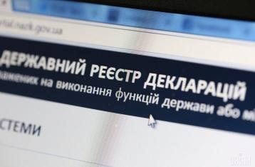 НАПК: Сайт е-декларирования атаковали хакеры