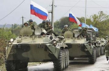Высший спецсуд открыл производство по факту агрессии России