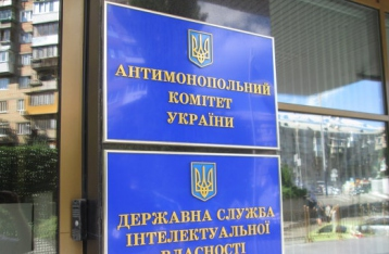 АМКУ требует от «Газпрома» уже 172 миллиарда