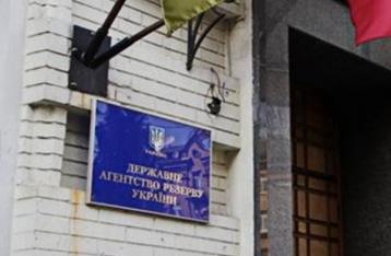 Руководство Госрезерва подозревают в махинациях с закупкой топлива