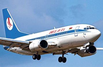 Опубликована полная расшифровка переговоров экипажа «Белавиа» с диспетчером «Жулян»
