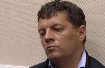 Фейгин: Сущенко сдал друг семьи