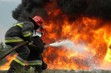В Украине стартовала реформа пожарной службы