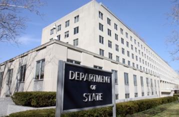 Госдеп США озвучил реакцию на е-декларирование в Украине