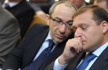 ГПУ: Добкин и Кернес не фигурируют в деле об избиении евромайдановцев