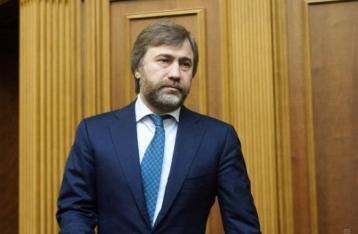 Луценко просит Раду дать согласие на привлечение Новинского к ответственности