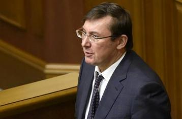 Луценко: Положительное решение ВР по Новинскому позволит передать дело Януковича в суд