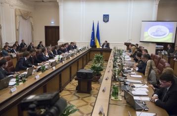 Кабмин одобрил доработанный проект бюджета-2017 с повышенной минималкой