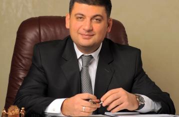 Гройсман берет Одесскую область под личный контроль