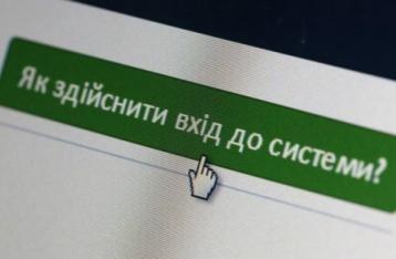 Что будет дальше с е-декларациями?