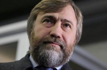 Новинский вернулся в Украину