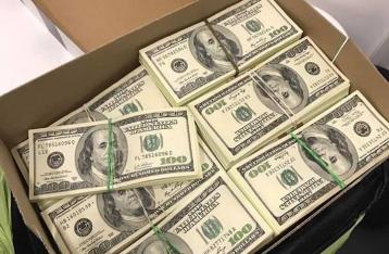 ГПУ задержала мошенника, обещавшего за $2 миллиона «закрыть» дело Онищенко