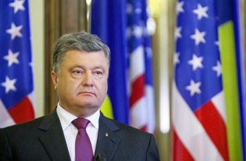 Порошенко поздравил Трампа и пригласил в Украину