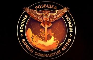 ГУР опровергает информацию о задержании в Крыму своих сотрудников