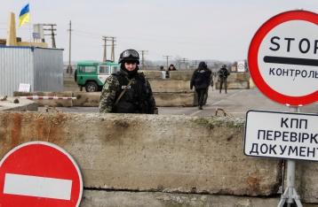 Минобороны призывает украинцев не ездить в Крым
