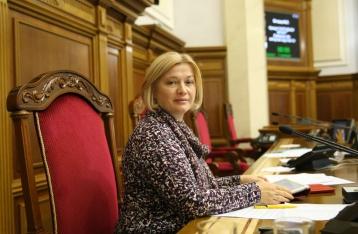 Геращенко: Россия захватывает новых заложников для шантажа Украины