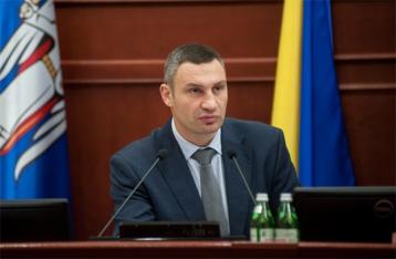 Кличко не будет продлевать контракт с «Киевэнерго»