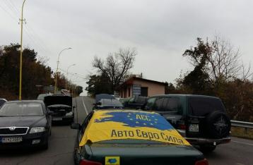 Владельцы авто с иностранной регистрацией заблокировали третью дорогу