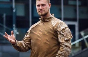 Полиция разыскивает экс-офицера ФСБ, который перешел на сторону Украины
