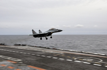 Минобороны РФ подтвердило крушение истребителя в Средиземном море
