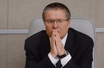 Министра экономики России задержали за взятку