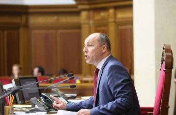 Рада призвала ЕС не допустить строительство газопроводов в обход Украины