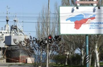 Резолюция ООН по Крыму: Россия впервые признана страной-оккупантом