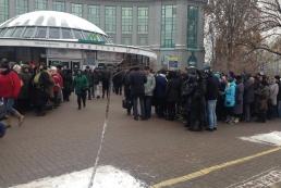 В Киеве снова собирают митинг