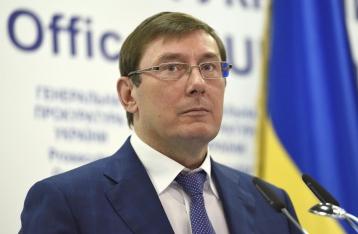 Луценко подписал подозрение главе Счетной палаты