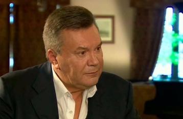 Допрос Януковича по видеосвязи запланирован на 25 ноября
