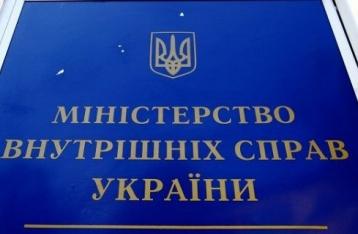 МВД: Кабмин не утверждал Трояна и.о. главы Нацполиции