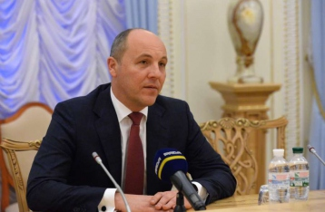 Рада планирует рассмотреть бюджет 8 декабря
