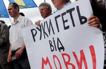 КСУ взялся за «языковой закон» Кивалова-Колесниченко