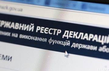 ГПУ нашла нарушения в декларациях 4 нардепов