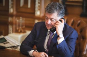 В АП заявили, что обнародованный пранкерами разговор с Порошенко смонтирован