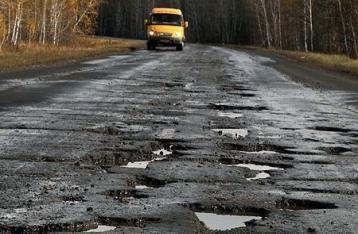 Рада передала дороги местного значения региональным властям