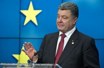 Порошенко призвал ЕС завершить процесс предоставления безвиза для Украины